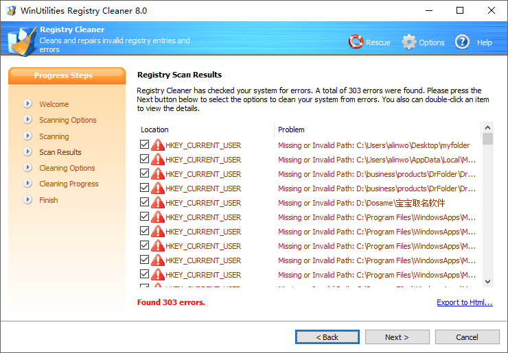 How to clean and repair invalid registry entries and errors